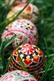 Huevos de Pascua pintados 15 Fotos de archivo libres de regalías