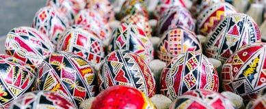 Huevos de Pascua rumanos Imagenes de archivo