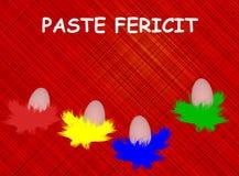 Huevos de Pascua tradicionales, colores tradicionales ilustración del vector