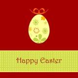 Huevos decorativos de Pascua stock de ilustración