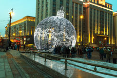 Huge Christmas decoration on Manezh square . Moscow . Royalty Free Stock Photo