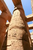 Huge columns of Karnak Temple - Egypt Royalty Free Stock Photography