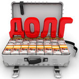 Huge debt. Suitcase full of money Stock Photography
