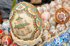 Huge egg painted with wax Royalty Free Stock Image