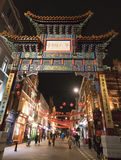 Huge Entrance Gate to Chinatown London UK Stock Photo