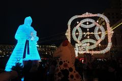 Huge ice figure of a woman in Moscow. The Maslenitsa doll Royalty Free Stock Image