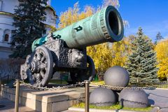Huge Russian Cannon Royalty Free Stock Photography