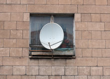 Huge satellite dish Stock Photography