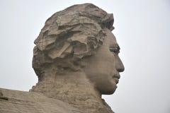 Huge statue of Mao Zedong in his youth time. In Juzizhou park, Changsha, Hunan Stock Photo