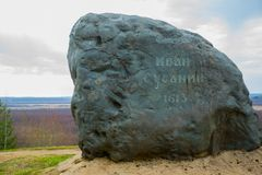 A huge stone. Monument to Ivan Susanin, the place of his death in the forest, Russia. Royalty Free Stock Photo