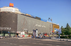 Huge store from Bucharest Stock Photos