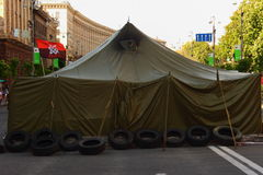 Huge tent. At the Independence Square in Kiev, Ukraine is a huge tent Royalty Free Stock Photo