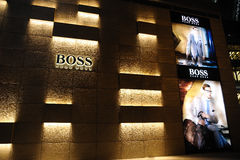 Hugo Boss arbeiten Butike um Lizenzfreies Stockbild