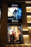 Hugo Boss forma el boutique Fotos de archivo