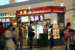 Hui lau shan shop ltd in hong kong Royalty Free Stock Images