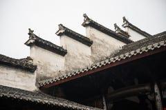 Hui-stijl Architectuur in een Chinees dorp Royalty-vrije Stock Foto
