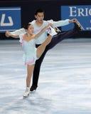 Huibo / Yiming WU (CHN) free skating Royalty Free Stock Images