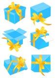 Huidige dozen royalty-vrije illustratie