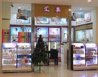Huimei cosmetics shop Stock Photo