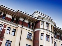 Huis in het centrum van Moskou Royalty-vrije Stock Fotografie
