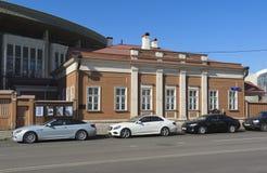 Huis-museum M S Shchepkin in Moskou Stock Foto's