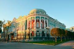 Huis Sevastyanov in Yekaterinburg stock afbeeldingen