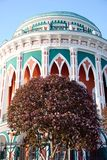 Huis Sevastyanov, Ykaterinburg, Rusland. Royalty-vrije Stock Foto