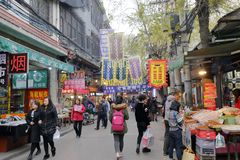 The lively xian hui`s muslims street, adobe rgb. Huis street is the famous food culture district of xian. hui street is the most concentrated area of xian snacks Stock Photography