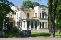 Huis van Bekhterev Stock Afbeelding