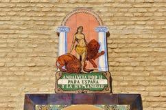 Huis van Blas Infante in Lederhuid del de provincie van Rio, Sevilla, Andalusia, Spanje Stock Fotografie