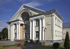 Huis van Cultuur in Ashmyany wit-rusland stock foto