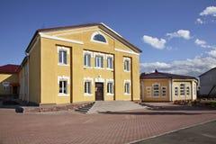 Huis van Cultuur in Hlybokaye wit-rusland royalty-vrije stock foto's