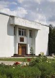 Huis van Cultuur in Pograniczny Het gebied van Grodno wit-rusland royalty-vrije stock afbeeldingen