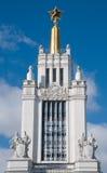 Huis van de volkeren van Rusland Stock Foto's