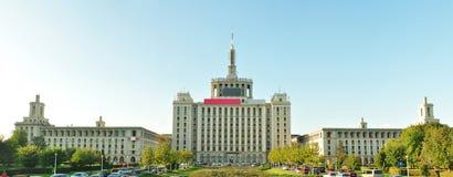 Huis van de Vrije Pers Royalty-vrije Stock Afbeelding