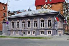 Huis van handelaars Chiralov Architecturaal monument Tyumen Royalty-vrije Stock Afbeeldingen