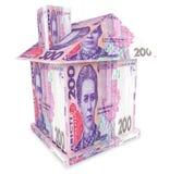 Huis van Oekraïense geldhryvnia stock foto's