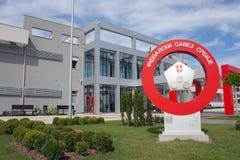 Huis van voetbal Stock Afbeeldingen