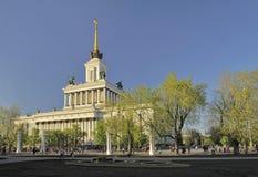 Huis van Volkeren, VVC, Moskou royalty-vrije stock fotografie
