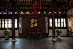 Huishan forntida stad, släkt- korridor Wuxi, Jiangsu, Kina för sonlig fromhetkultur Arkivbilder