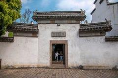 Huishan forntida stad, släkt- korridor Wuxi, Jiangsu, Kina för sonlig fromhetkultur Arkivfoto