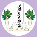 Huishoudenshinto - een altaar om de goden te aanbidden royalty-vrije illustratie