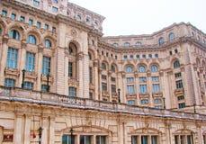 Huizen van het Parlement boekarest royalty-vrije stock foto's