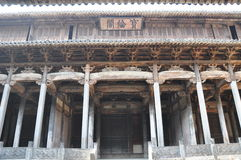 Huizhou ancient residential details: Ancestral hall Royalty Free Stock Photo