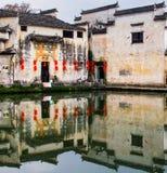 Huizhou architecture Stock Images