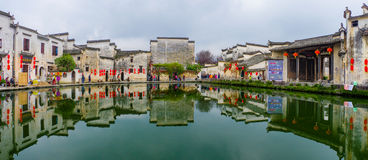 Huizhou-Architektur stockfoto