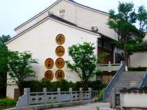 Huizhou style architecture Royalty Free Stock Photos