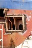 Hull repair Stock Photography