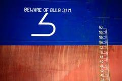 Hull of ship stock photo