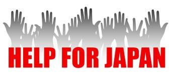 Hulp voor Japan Stock Fotografie